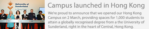 HK Campus launched
