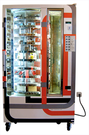 Mary Veale - Vending machine