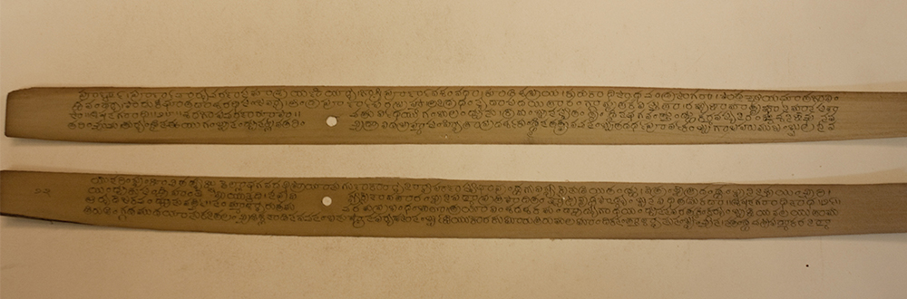 Ancient writings banner